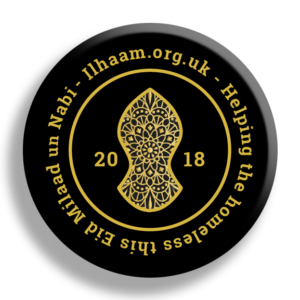 Ilhaam: Supporting the homeless this Eid Milad un Nabi 2018