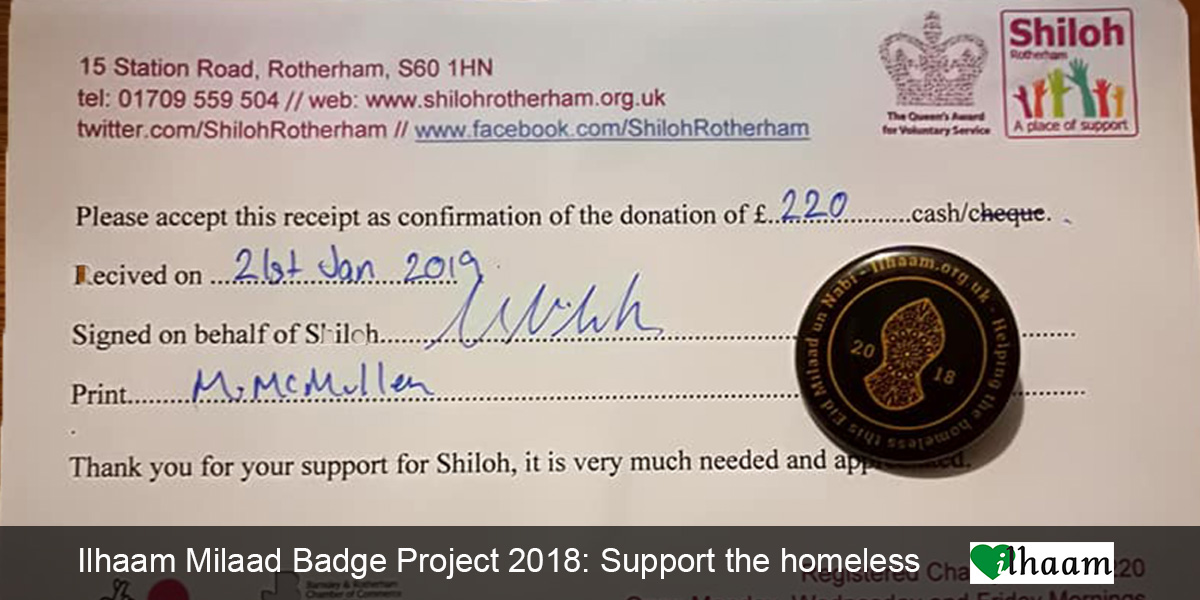 Ilhaam-Milaad-Badge-2018-Donation